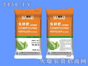 免耕型复合肥料18-22-5-唯沃-雅光农业
