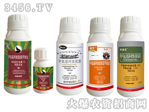 1%甲氨基阿维菌素苯甲酸盐乳油-21号系列半根烟-松冈
