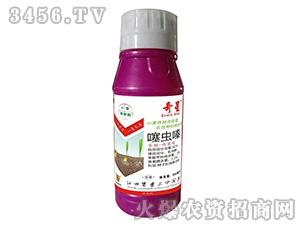 30%噻虫嗪(小麦拌种剂)-奇星-鼎益盛农