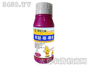 22%苯醚·咯·噻虫(拌种剂)-轻松三防-鼎益盛农