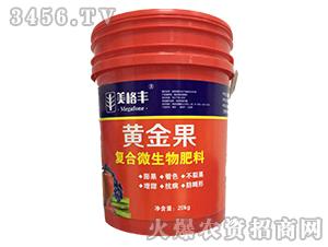 复合微生物肥料-黄金果-宇浩农业