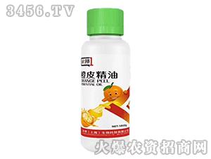橙皮精油-永邦