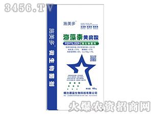 海藻素黄腐酸微生物菌剂(白)-施美多-德益生物