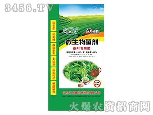 茶叶专用微生物菌剂-亿佰德