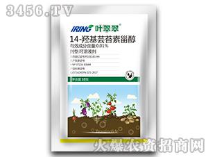 14-羟基芸苔素甾醇-叶翠翠-焱农生物