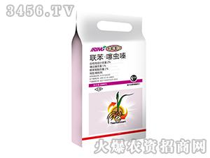 2%联苯・噻虫嗪颗粒剂-丰年瑞-焱农生物