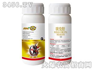 20%呋虫胺悬浮剂-全伏-焱农生物