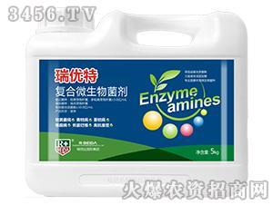 复合微生物菌剂-瑞优特-瑞倍达