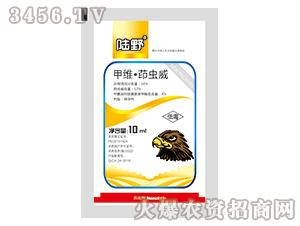 16%甲维・茚虫威悬浮剂-陆野