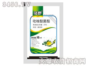 25%吡唑醚菌酯悬浮剂-陆野