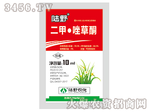 70.5%二甲・唑草酮可湿性粉剂-陆野