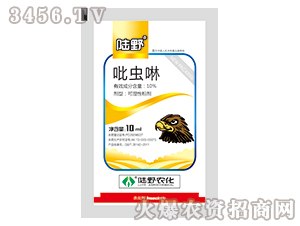 10%吡虫啉可湿性粉剂-陆野