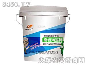 高钙海藻钾-中草药碳肽