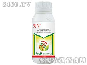 20%呋虫胺悬浮剂-列飞-龙歌