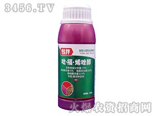 15%吡·福·烯唑醇悬浮种衣剂-包伴-农德利