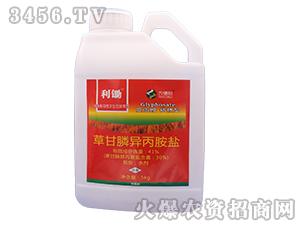 5kg41%草甘膦异丙胺盐水剂-利锄-农德利