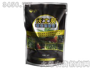1kg微生物菌剂-沃土帮-爱禾