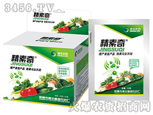 精素奇(第一代粉剂)-建华农药