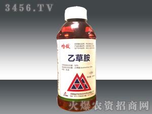 50%乙草胺乳油-吻敌-正午阳光
