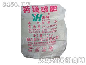 25kg钙镁磷肥(红袋)-禹晖化工