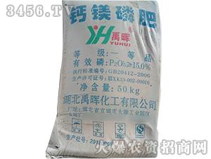 50kg钙镁磷肥-禹晖化工
