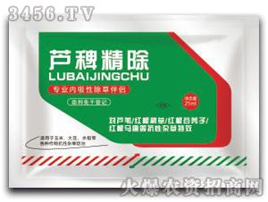 高抗性杂草化除伴侣-芦稗精除-联沃农业