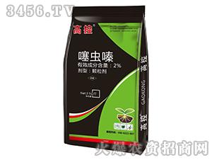 2%噻虫嗪颗粒剂-高控-天润三禾
