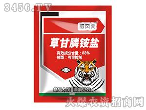 88%草甘膦铵盐-威风