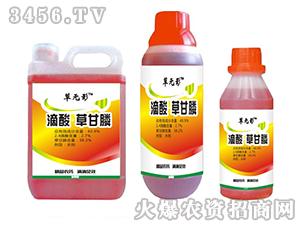 40.9%滴酸・草甘膦