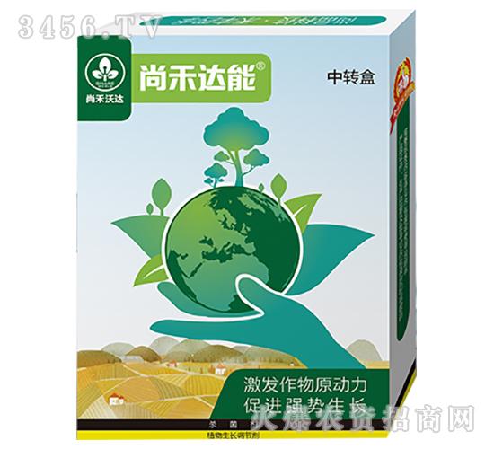 作物增产方案-尚禾达能