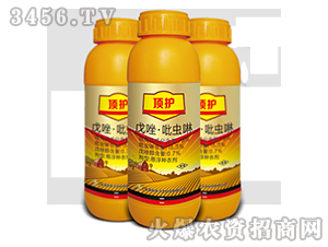 16%戊唑·吡虫啉悬浮种衣剂-顶护-尚禾沃达