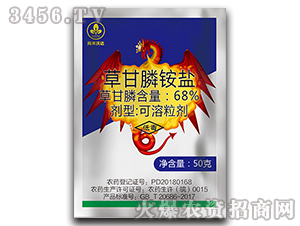68%草甘膦铵盐可溶粒