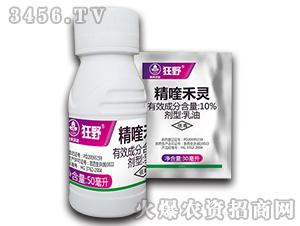 10%精喹禾灵乳油-狂