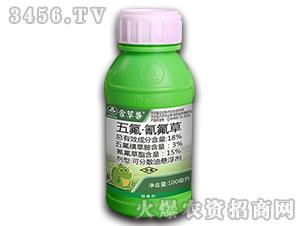 18%五氟·氰氟草-食草兽-尚禾沃达