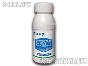 10%嘧啶肟草醚-汉乐天-尚禾沃达