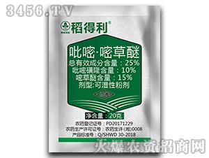 25%吡嘧·嘧草醚-稻得利-尚禾沃达
