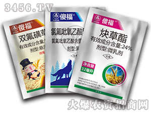 小麦田除草剂组合套装-