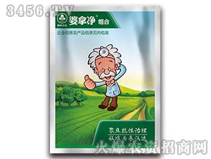 小麦田除草剂-婆拿净-