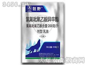 氯氟吡氧乙酸异辛酯乳油-狂野-尚禾沃达