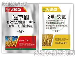 小麦田除草剂组合-火锐劲-尚禾沃达