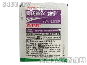 75%可溶粒剂-陶氏益农龙拳-绿保