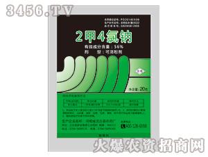 56%2甲4氯钠可溶粉剂-沈丘农药
