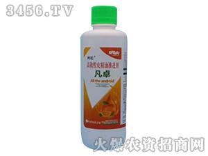 高效橙皮精油推进剂-凡卓-柯依之绿