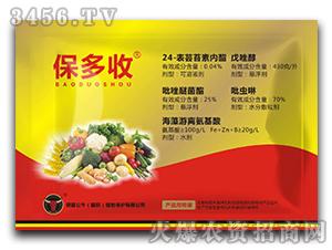 增产套餐-保多收-公牛国际