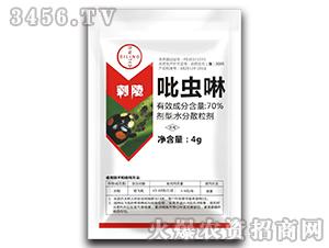 70%吡虫啉水分散粒剂-刺陵-公牛国际