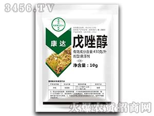 戊唑醇悬浮剂-康达-公牛国际