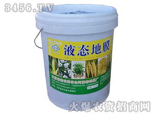 优质农用液态地膜