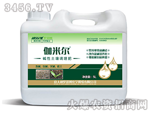 进口碱性土壤调理剂-伽米尔-木禾佳宝