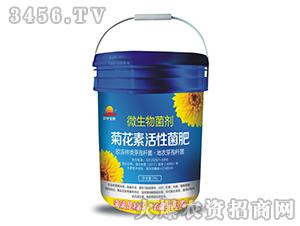 菊花素活性菌肥-建华农药