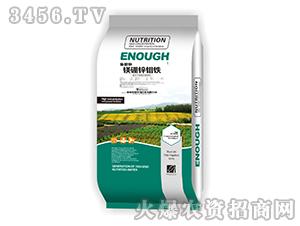 镁硼锌钼铁-施微补-农夫生物